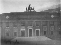 Anteprima foto - Palazzo Piacentini